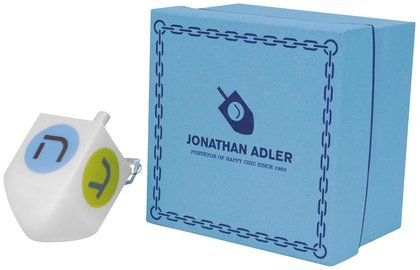 Jonathan Adler Dreidel Ornament