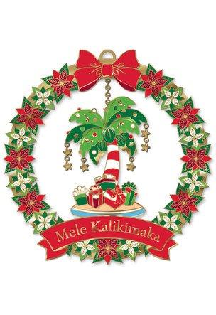 Metal Die Cut Ornaments PALM TREE 2