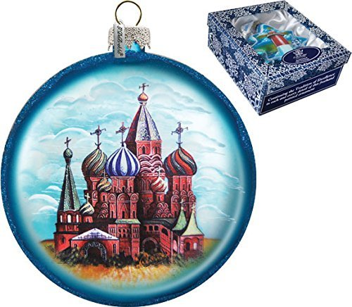 G. Debrekht Saint Basil Cathedral Glass Ornament, 5.5″