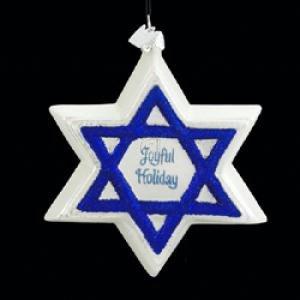 "Kurt Adler Noble Gems Jewish Star ""joyful Holiday"" Ornament"