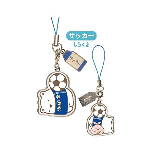 San-X Sumikko Gurashi Phone Charm Strap – Soccer Player Polar Bear AY99901