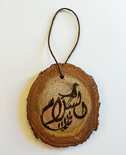 Handmade Arabic Calligraphy Christmas 2017 Ornament With The Universal Message Of Peace – (Glittered Finish)