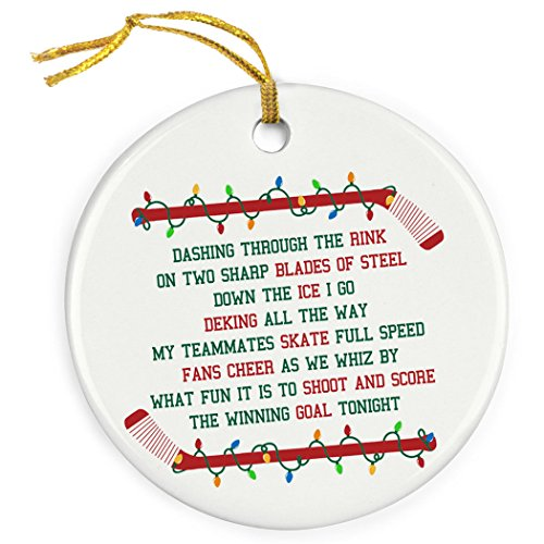 ChalkTalkSPORTS Jingle All The Way Christmas Ornament | Hockey Porcelain Ornaments