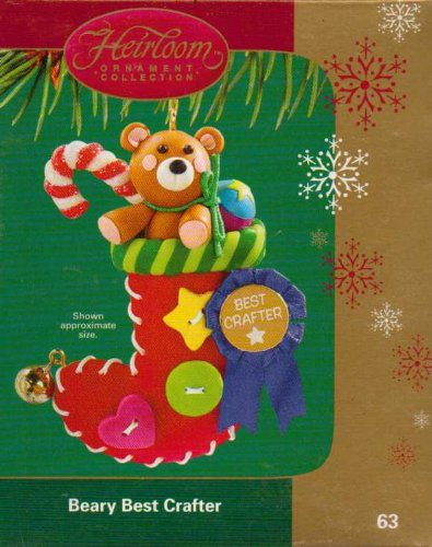 CARLTON CARDS HEIRLOOM BEARY BEST CRAFTER ORNAMENT