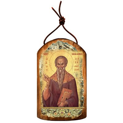 G. Debrekht Saint Haralambos Icon Wooden Ornament